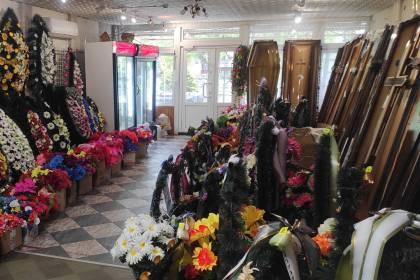 Магазин ритуальних послуг Золочів Броди