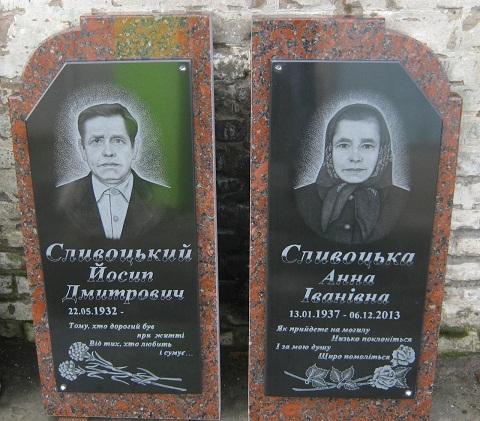 Пам'ятники надгробні Рівне
