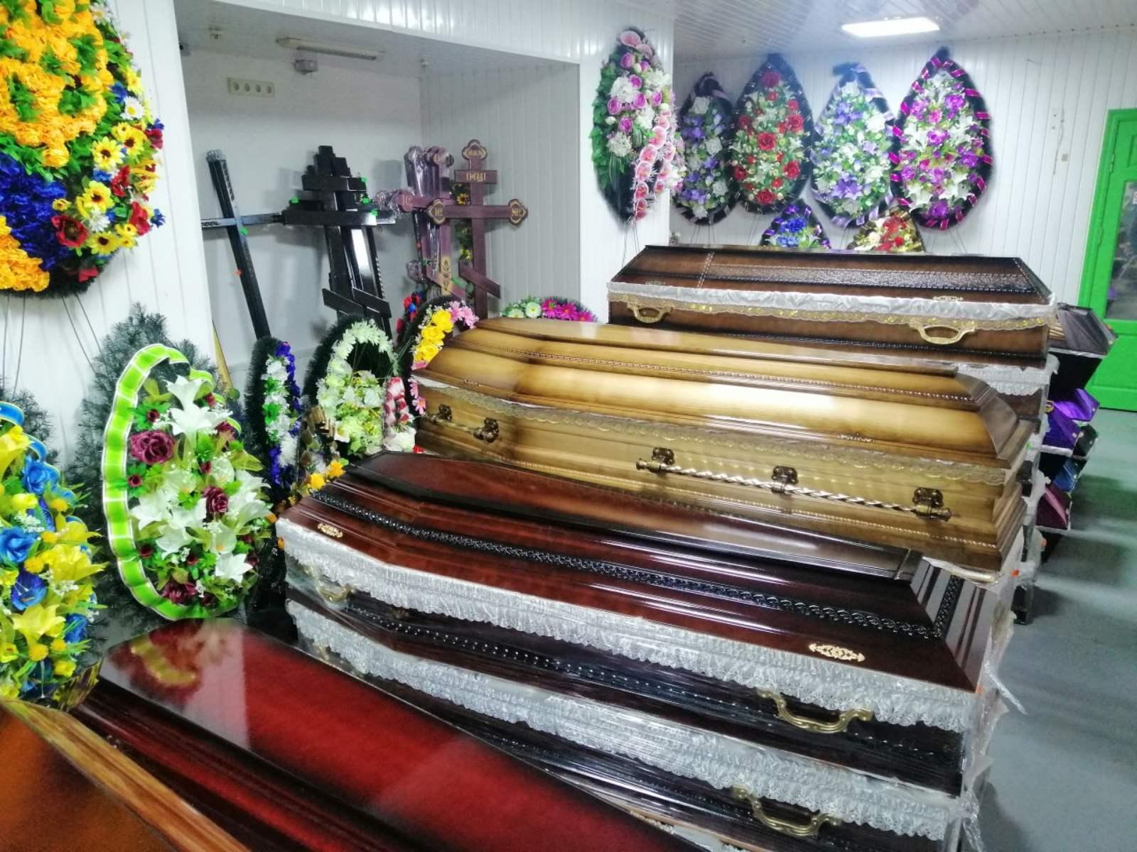 Похороний салон Співчуття Костопіль