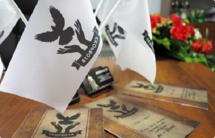 Оформление документов на похорон в Сумах