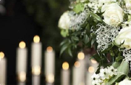 Организация и проаедение похорон