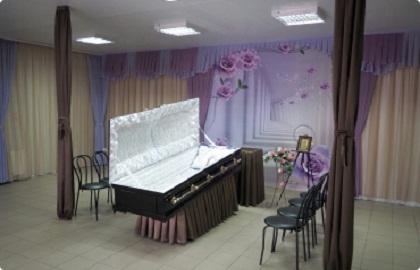 Ритуальный похоронный зал