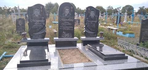 Виготовлення пам'ятників Вінниця Агрномічне