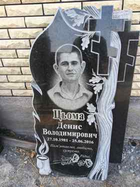 """Вінниця Компанія """"Обеліск-рітуал"""" Надгробні пам'ятники з граніту, грануліту і бетону"""