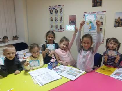 Up&High центр вивчення іноземних мов місто Вінниця
