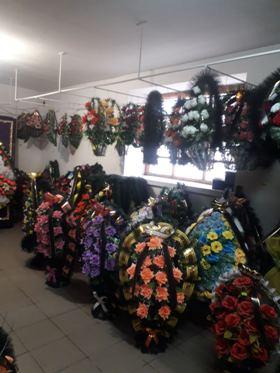 Салон ритуальних послуг Кам`янка-Дніпровська