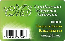 card-styker_250.png
